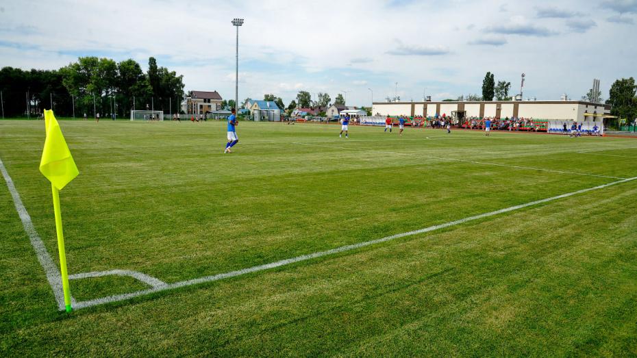 В Воронеже стартовали курсы РФС для молодых футбольных тренеров