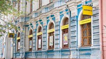 ЦБ приостановил полномочия представленного в Воронеже банка «Интеркоммерц»