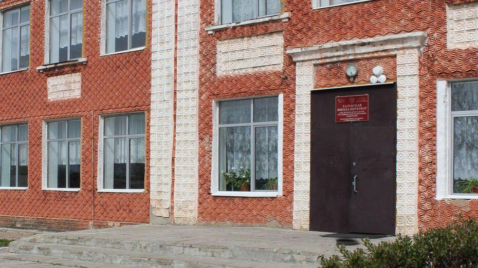 Фонд госимущества Воронежской области выставил на продажу Таловский интернат