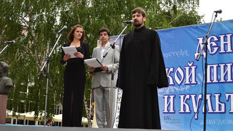 На День славянской письменности и культуры в Воронеже сцену поставят возле храма (ПЛАН МЕРОПРИЯТИЙ)