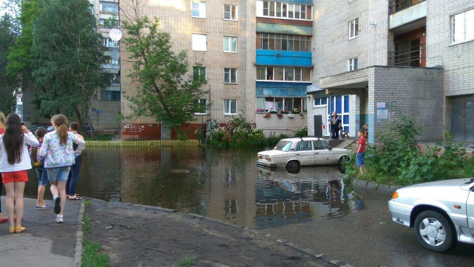 В Воронеже жильцы домов на проспекте Труда лишились воды из-за коммунальной аварии