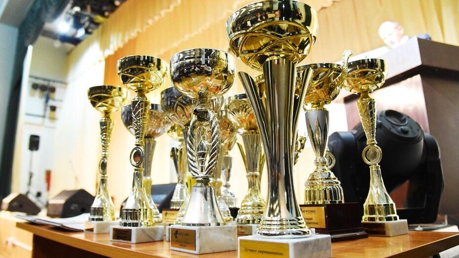 В «АГРОЭКО» подвели производственные итоги и наградили лучших сотрудников