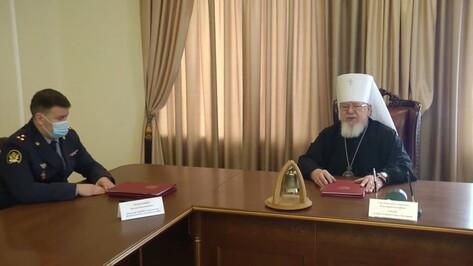 Воронежские священники займутся духовным окормлением осужденных