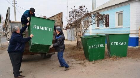 Greenpeace отметил готовность воронежских властей ввести раздельный сбор мусора