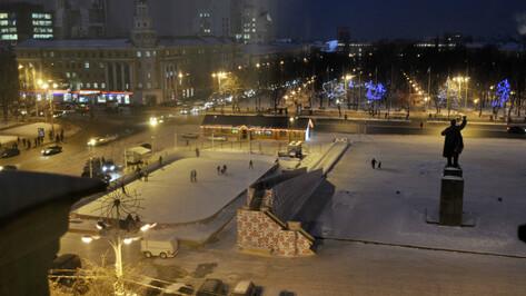 В Воронеже в День зимних видов спорта запретят парковку у площади Ленина