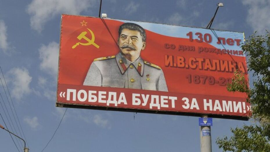 В Калачеевском районе мужчина избил односельчанина из-за спора о Сталине