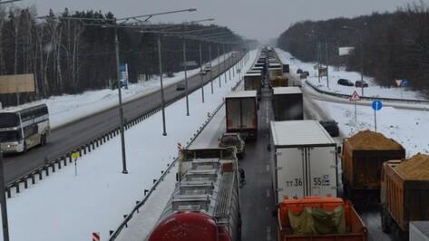 Разворот на Воронеж у сити-парка «Град» откроют 1 декабря