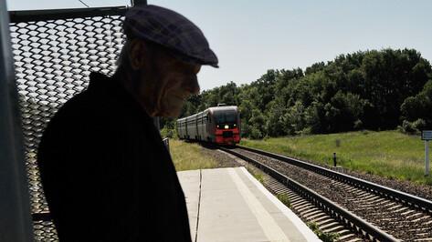 Электрички изменят расписание из-за ремонта на железной дороге в Воронежской области