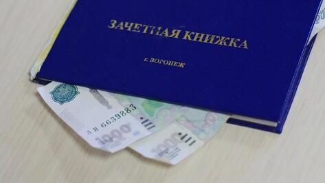 Пожилой доцент попался на взятке от студентов в Воронеже