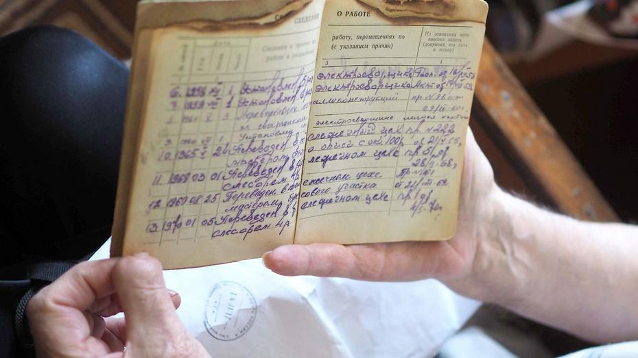 В ПФР по Воронежской области рассказали о перерасчете пенсий за советский стаж