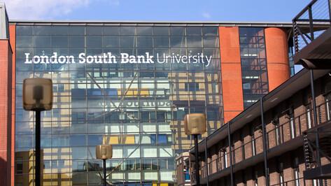 Семь воронежцев пройдут бесплатную стажировку в лондонском университете