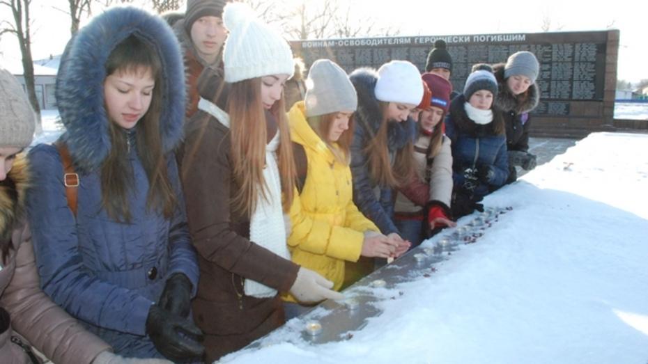 Кантемировцы почтили память неизвестных солдат