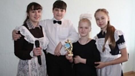 Хохольские школьники стали лауреатами международного фестиваля вокалистов «Звездный дождь»
