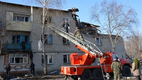 Версия:  взрыв в Россоши мог произойти из-за скопления газа от кухонной плиты, которую оставил включенной погибший