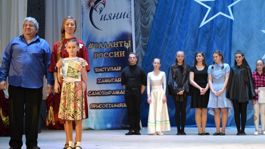 Жительница Подгоренского района стала лауреатом всероссийского конкурса творчества «Белая звезда»