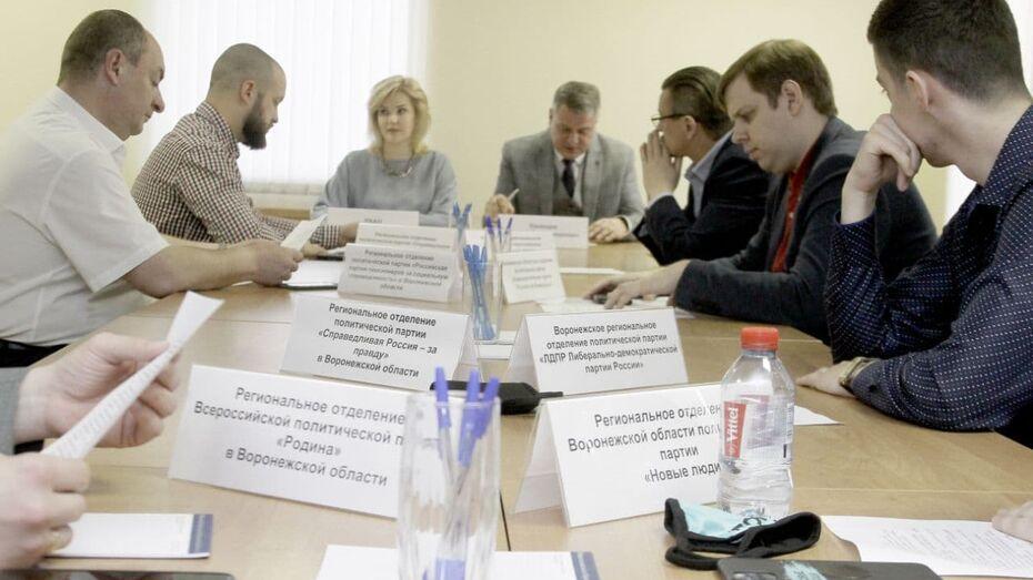 Воронежские реготделения партий договорились сотрудничать на выборах