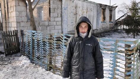 Эртильский подросток вынес из огня своих маленьких братьев и сестренку