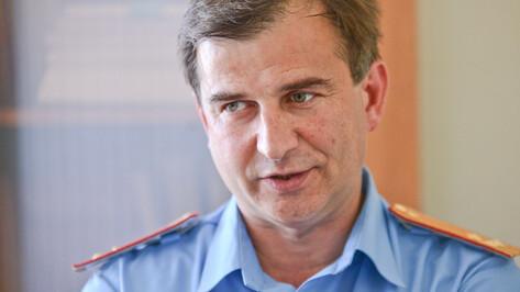 Известный воронежский следователь уехал работать в Ханты-Мансийск
