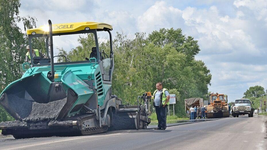 В Грибановке дорогу отремонтируют по новым технологиям