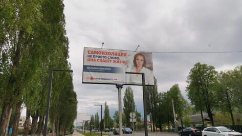 Режим самоизоляции в Воронежской области продлили до 15 июня