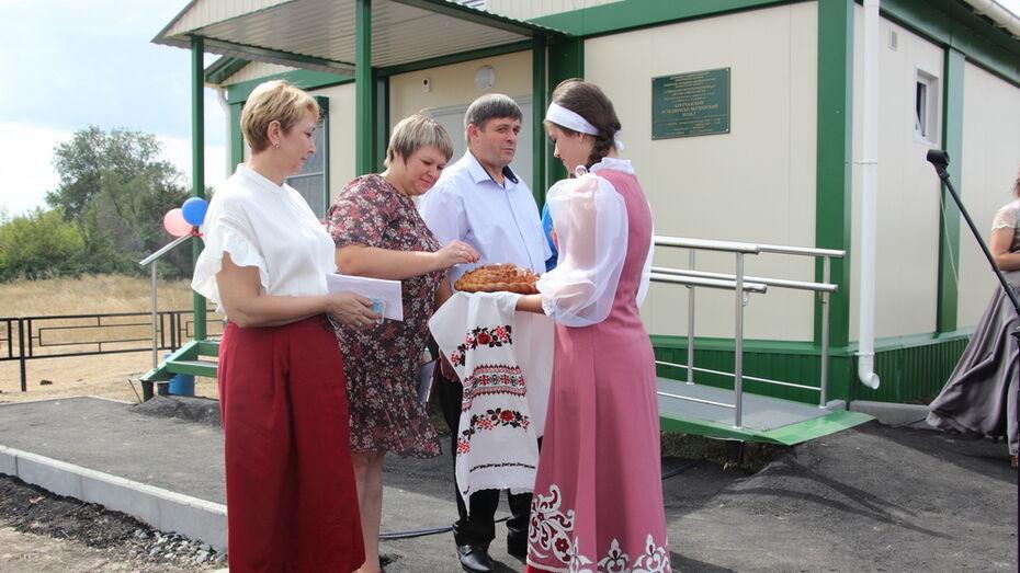В каменском хуторе Крутец открыли новый модульный ФАП
