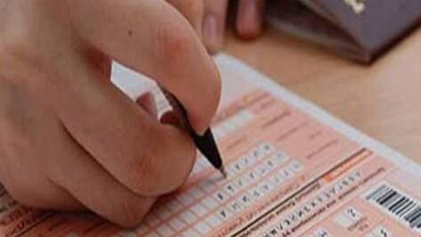 Воронежская область вошла в пятерку регионов по количеству выпускников, сдавших досрочный этап ЕГЭ