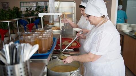 Мэрия Воронежа повысит стоимость школьных обедов