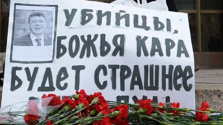 Организаторы марша памяти Немцова в Москве насчитали более 50 тыс человек