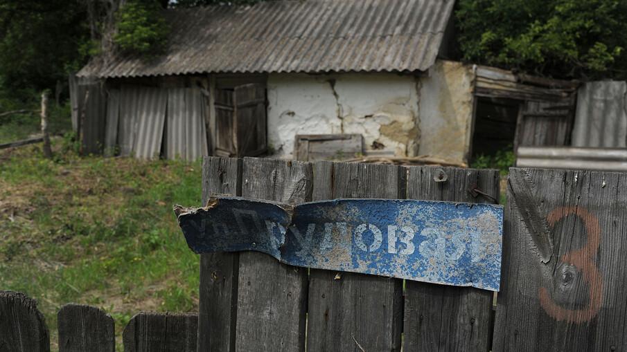 Заброшенные хутора: как пустеют воронежские деревни