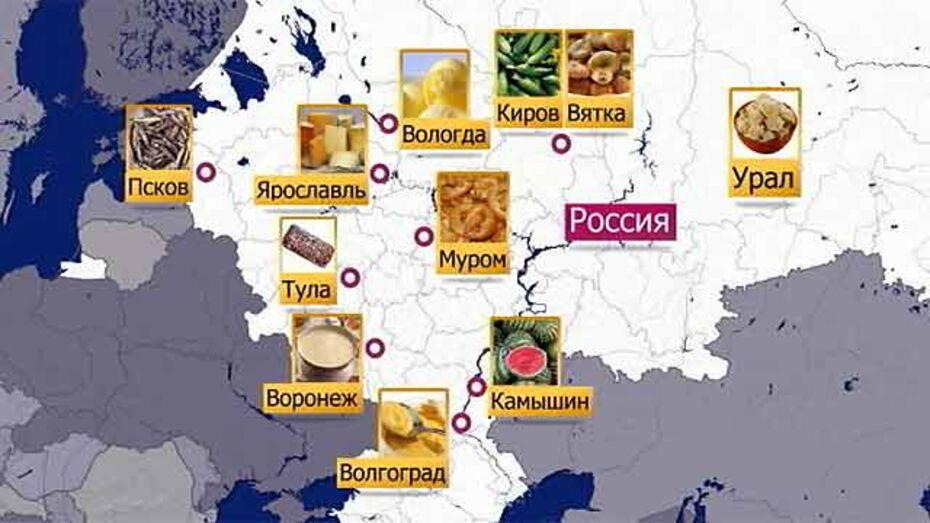 В феврале презентуют «Вкусную карту России», где Воронеж стал столицей каши