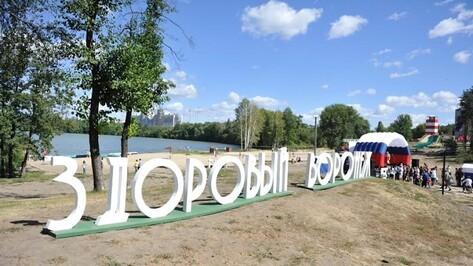 Медики пригласили горожан на фестиваль «Здоровый Воронеж»