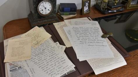 Охотничья сумка, письма и стол-планшет. Что покажут воронежцам в музее Бунина