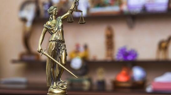 Новоусманский педагог добилась досрочного выхода на пенсию через суд