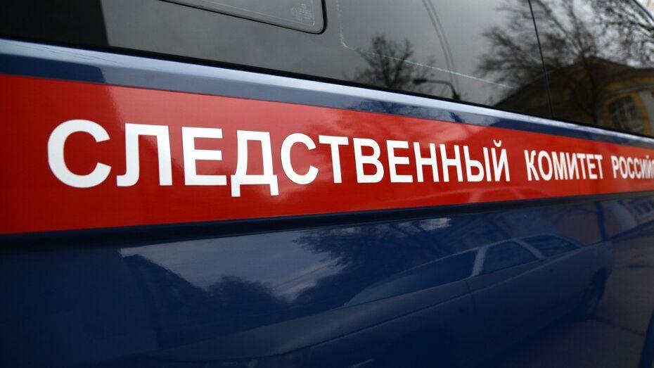 В Воронежской области бывший ухажер задушил 19-летнюю мать троих детей