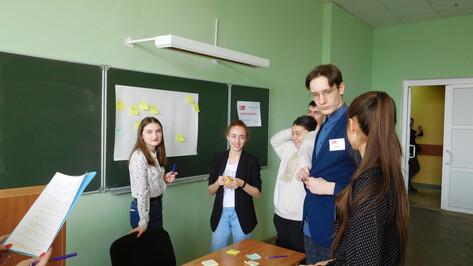 В Воронеже школьники прошли избирательный квест