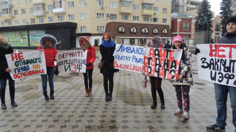 Маска с черепом. Как студентку Воронежского политеха оштрафовали за пикет в защиту ИЭФ