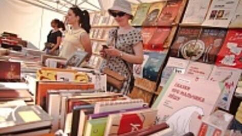 В Воронеже открылась книжная ярмарка четвертого Платоновского фестиваля (ПРОГРАММА)