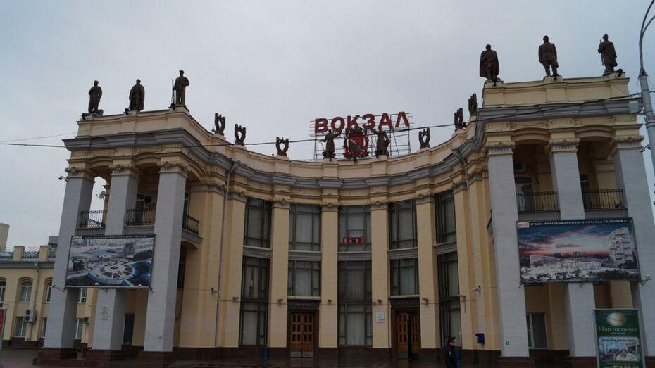 Ночью полиция эвакуировала 80 человек с вокзала «Воронеж-1»