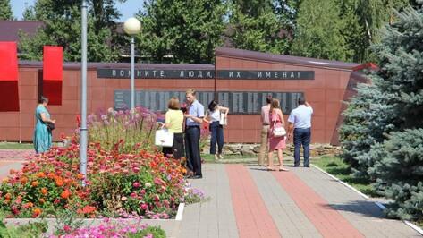 Новохоперское село Красное поборется за звание самого красивого в  области
