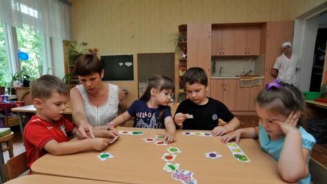 В Воронеже 2 церемонии награждения педагогов объединили из-за экономии
