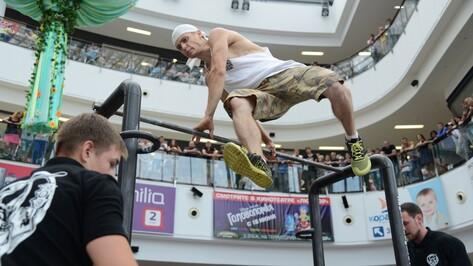 В Воронеже пройдет второй фестиваль уличной гимнастики WorkoutVRN