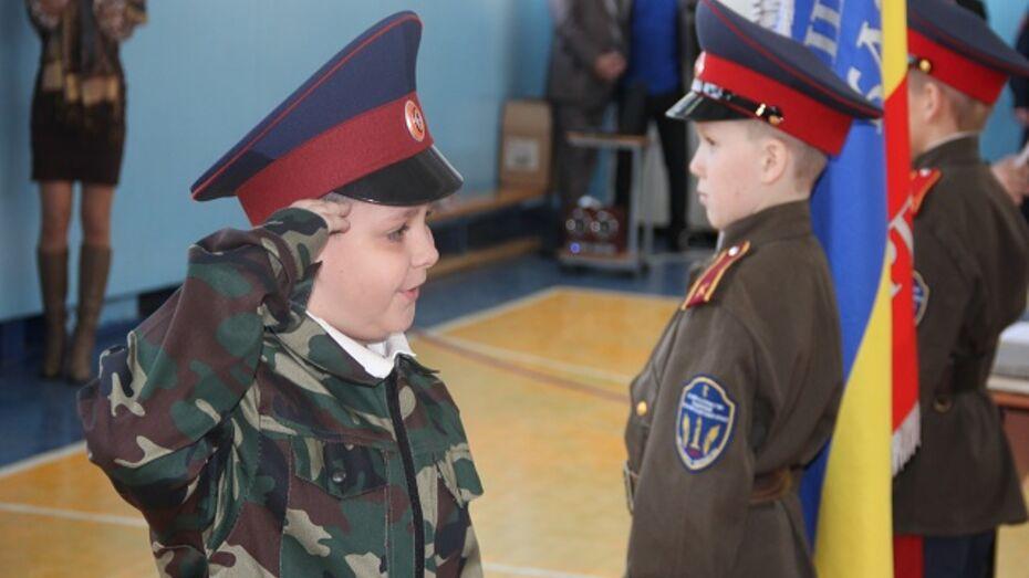 Каширские кадеты приняли присягу