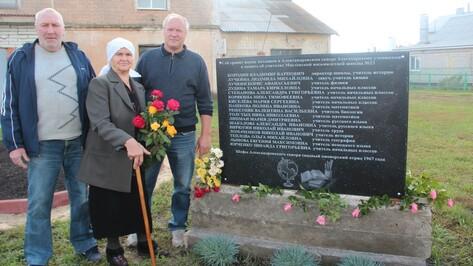 Жители новоусманского села установили мемориальную доску учителям