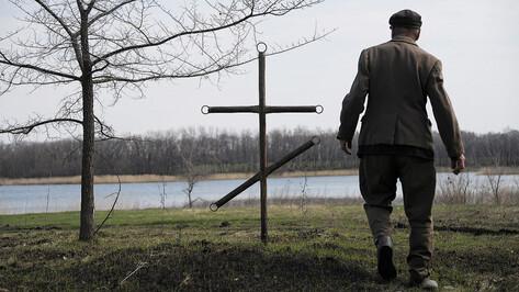 Калининградцы попросили воронежцев найти предков в Книге Памяти