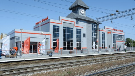 На станции Придача открылся вокзал Воронеж-Южный