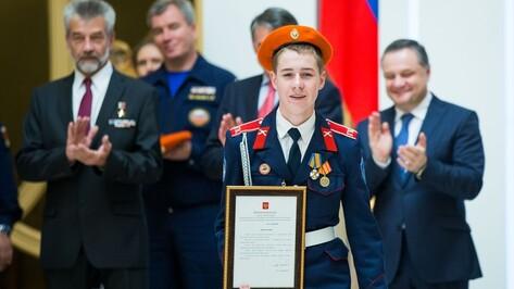 Кадет из Панинского района получил медаль «Российского союза спасателей»