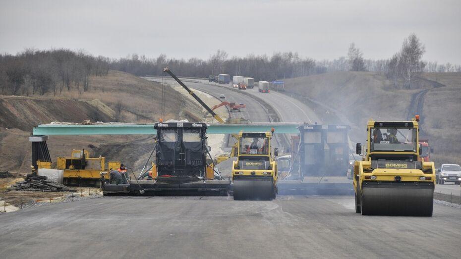 Строительство дороги в обход села Лосево в Воронежской области начнется в 2015 году