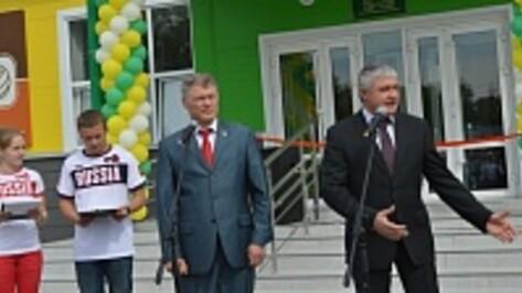 В Рамони открыли спорткомплекс «Лидер»