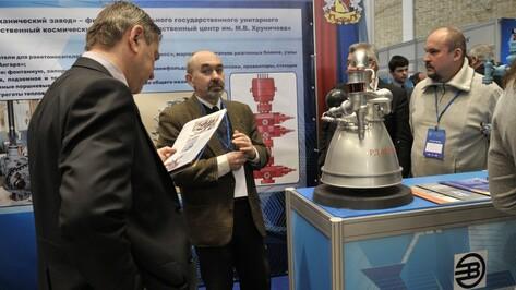Гид РИА «Воронеж». Зачем идти на Промышленный форум 22 и 23 мая