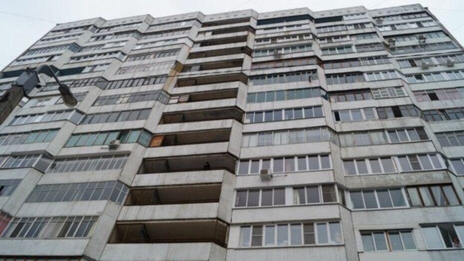 В Воронеже сатанист выбросился с 4 этажа на глазах у матери